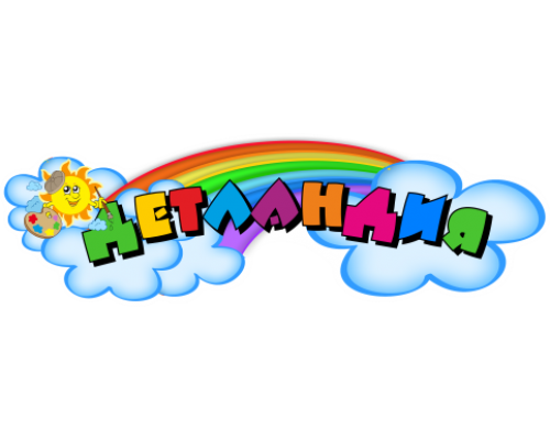 """Стенд заголовок  """"Детландия"""""""