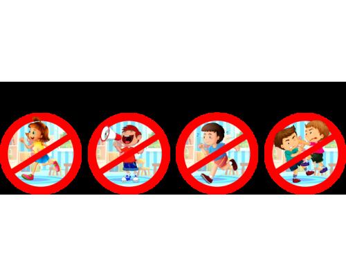 Комплект виниловых самоклеящихся наклеек (4 штуки). «Не бегать», «Не кричать», «Не драться».