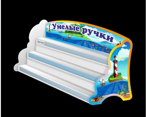 Подставка для поделок в детский сад