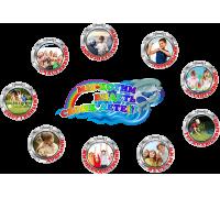 """Декоративный комплект стендов для детского сада """"Мы хотим видеть своих детей"""""""