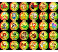 Комплект наклеек для группы детского сада