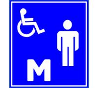 """Табличка """"Мужской туалет для инвалидов"""""""