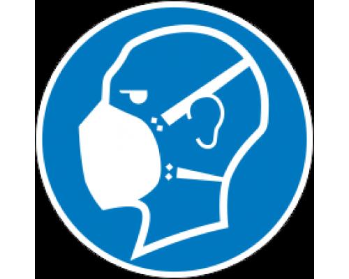 Наклейка «Используйте маску»