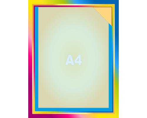 Стенд с карманом А4