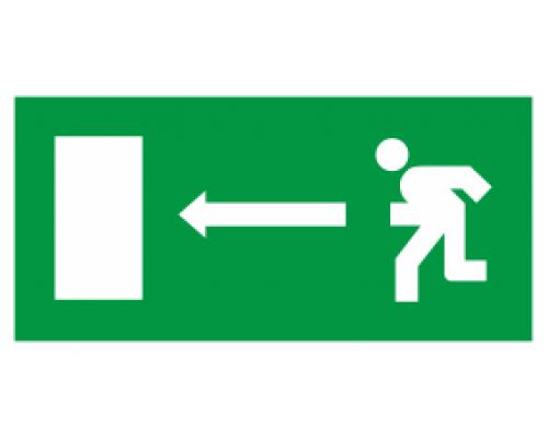 Запасной выход